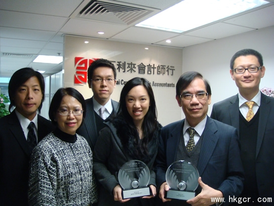 Business  advisor  award 2010