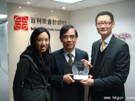 Business  advisor  award